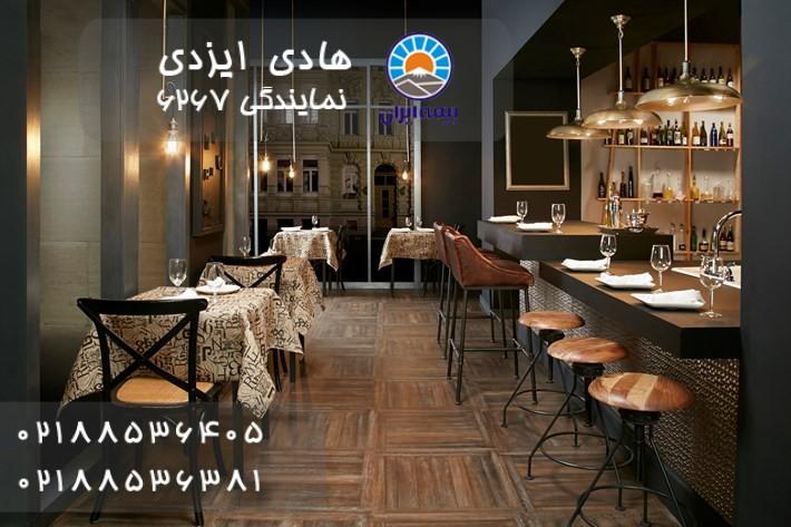 بیمه مسئولیت مدیران رستوران ها