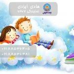 بیمه مسئولیت مدیران مهد کودک