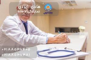 بیمه وقفه در فعالیت پزشکان